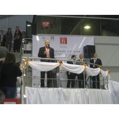 Фото свыставки «Нефтедобыча. Нефтепереработка. Химия—2011»: Выступление гостей выставки